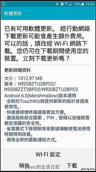 nEO_IMG_Screenshot_2016-04-22-19-26-07