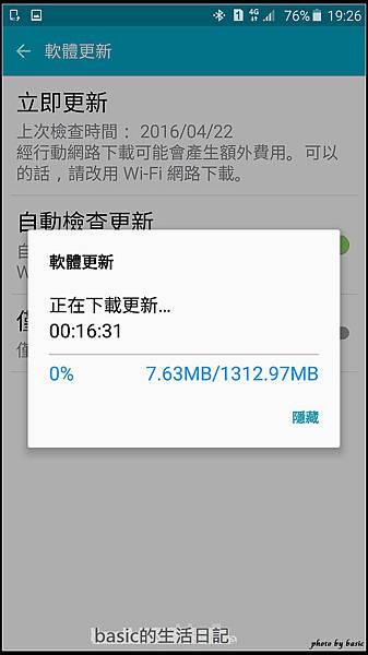 nEO_IMG_Screenshot_2016-04-22-19-26-53