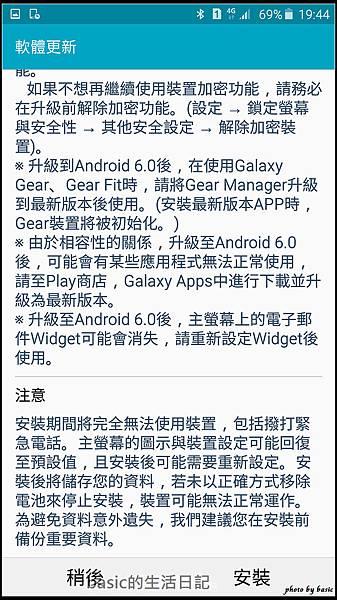 nEO_IMG_Screenshot_2016-04-22-19-44-17