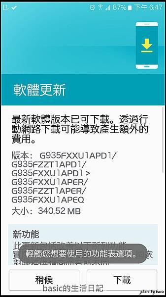 nEO_IMG_Screenshot_20160603-184739