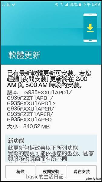 nEO_IMG_Screenshot_20160603-184917
