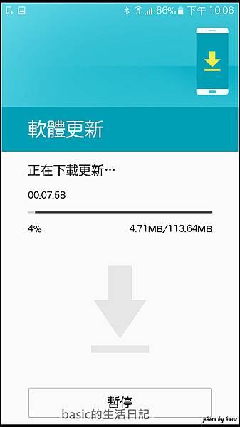 nEO_IMG_Screenshot_20160723-220615