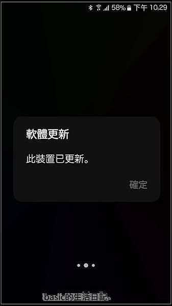nEO_IMG_Screenshot_20160723-222952