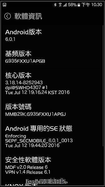 nEO_IMG_Screenshot_20160723-223008