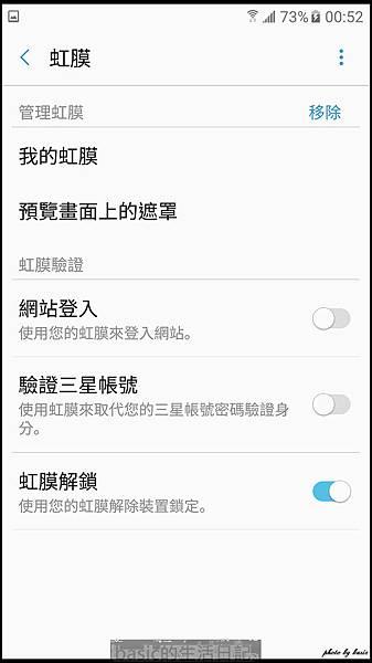 nEO_IMG_Screenshot_20160806-005241
