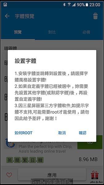 nEO_IMG_Screenshot_20160815-230010