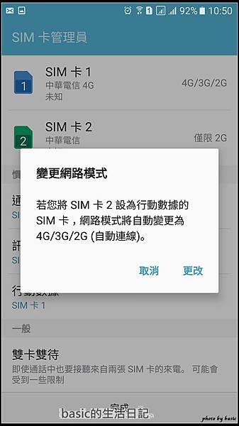 nEO_IMG_Screenshot_20160923-105002