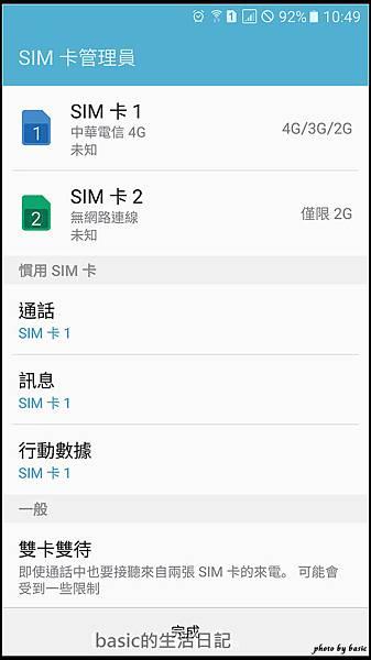 nEO_IMG_Screenshot_20160923-104942