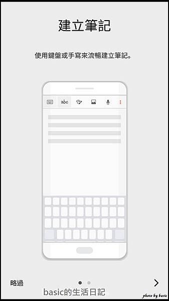nEO_IMG_Screenshot_20160923-110202