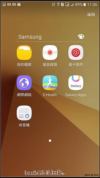 nEO_IMG_Screenshot_20160923-110601