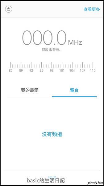nEO_IMG_Screenshot_20160923-110625
