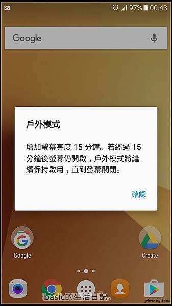 nEO_IMG_Screenshot_20160923-004331