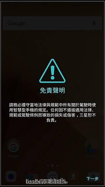 nEO_IMG_Screenshot_20160923-004416