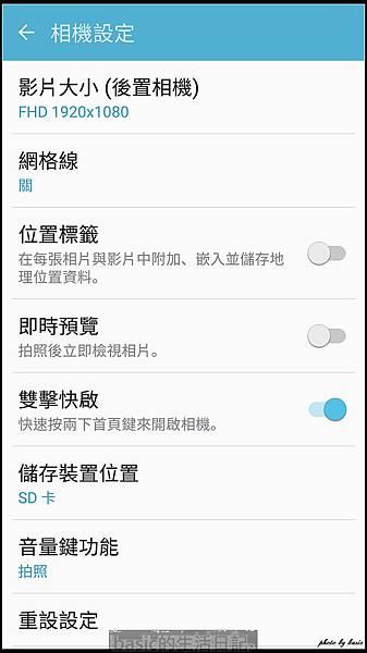 nEO_IMG_Screenshot_20161001-100136