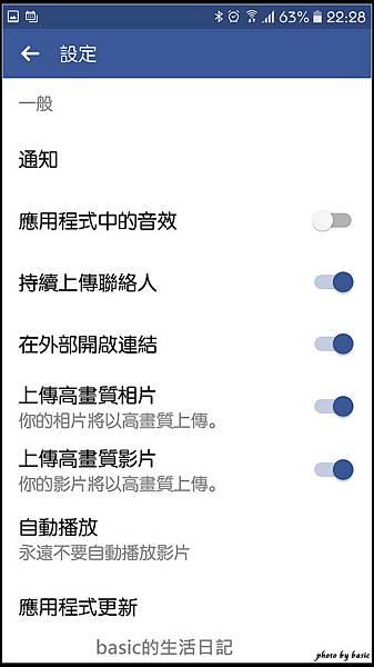 nEO_IMG_Screenshot_20161118-222838