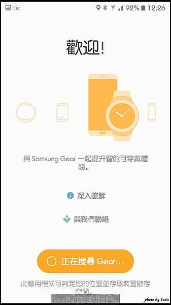 nEO_IMG_Screenshot_20161223-122631
