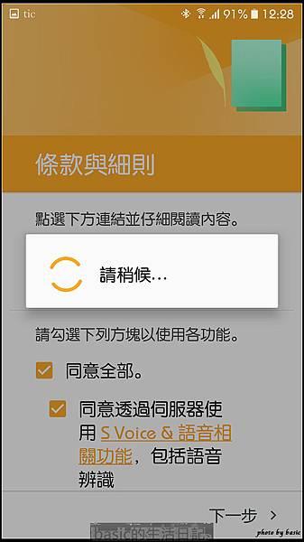 nEO_IMG_Screenshot_20161223-122829