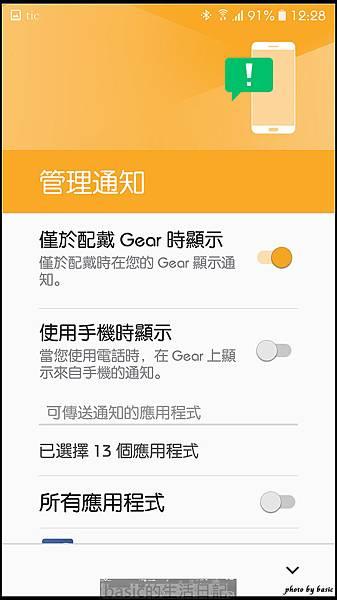 nEO_IMG_Screenshot_20161223-122847