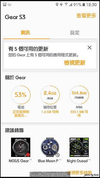 nEO_IMG_Screenshot_20161223-123046