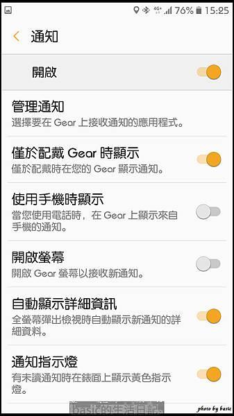 nEO_IMG_Screenshot_20161223-152517