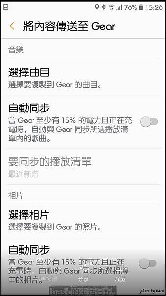 nEO_IMG_Screenshot_20161223-152605