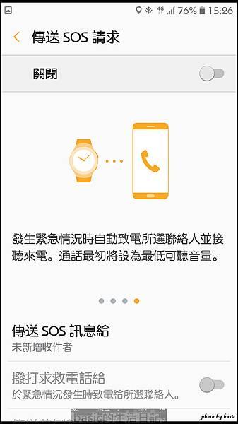 nEO_IMG_Screenshot_20161223-152633