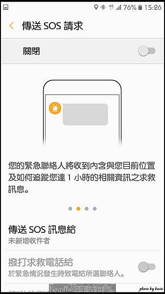 nEO_IMG_Screenshot_20161223-152624