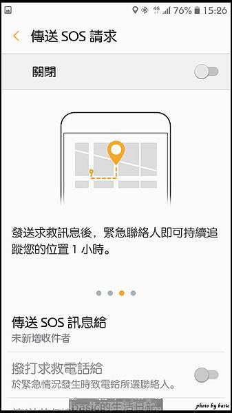nEO_IMG_Screenshot_20161223-152628