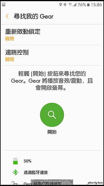 nEO_IMG_Screenshot_20161223-152654