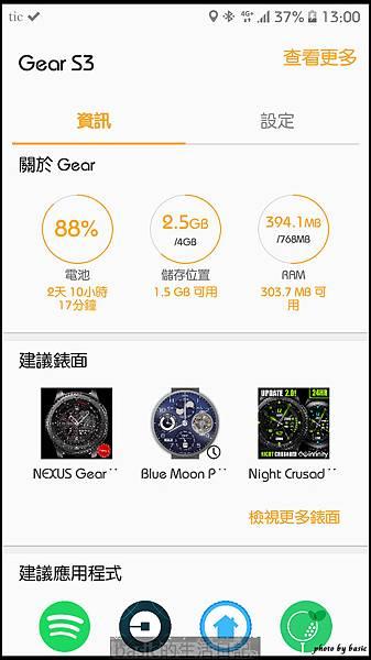 nEO_IMG_Screenshot_20161224-130001