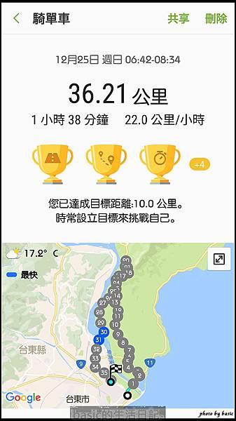 nEO_IMG_Screenshot_20161225-083600