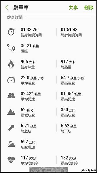 nEO_IMG_Screenshot_20161225-083616