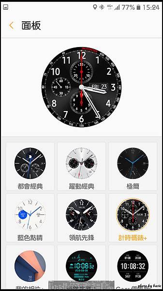 nEO_IMG_Screenshot_20161223-152454