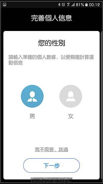 nEO_IMG_Screenshot_20161223-001257
