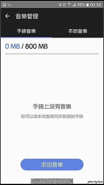 nEO_IMG_Screenshot_20161223-003859