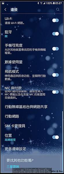 nEO_IMG_Screenshot_20170125-232746