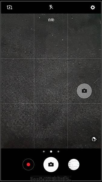 出門在外 , 防水要有 ,IP68防水新機Galaxy A7 2017水秘境評測分享.. - 15