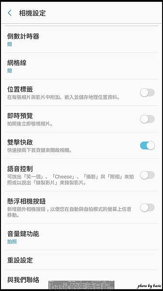 出門在外 , 防水要有 ,IP68防水新機Galaxy A7 2017水秘境評測分享.. - 21