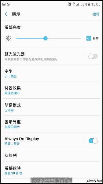 出門在外 , 防水要有 ,IP68防水新機Galaxy A7 2017水秘境評測分享.. - 53