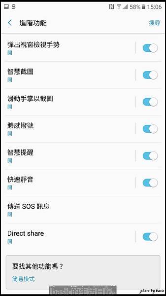 出門在外 , 防水要有 ,IP68防水新機Galaxy A7 2017水秘境評測分享.. - 60