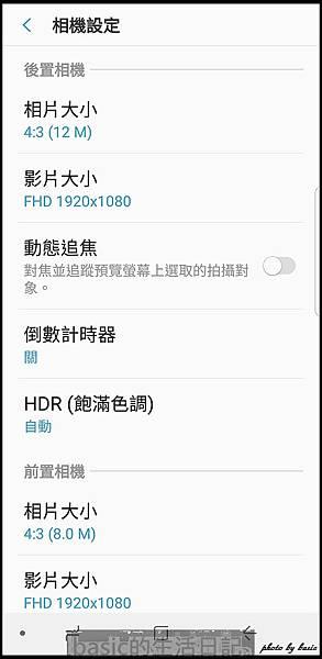 nEO_IMG_Screenshot_20170909-100732