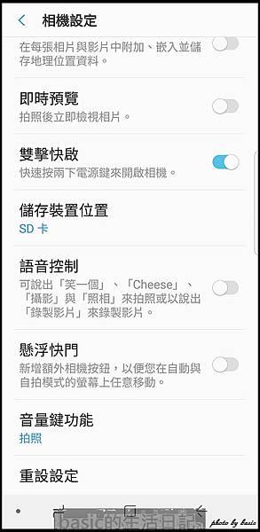 nEO_IMG_Screenshot_20170909-100831