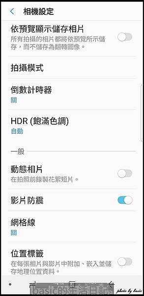 nEO_IMG_Screenshot_20170909-100825