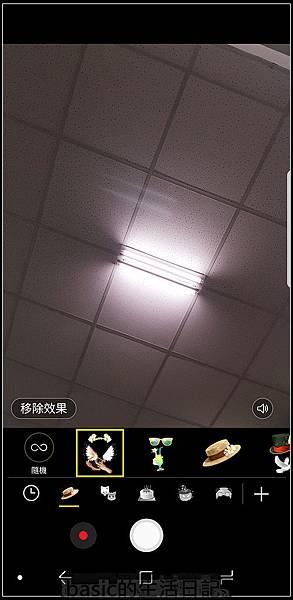 nEO_IMG_Screenshot_20170911-223308