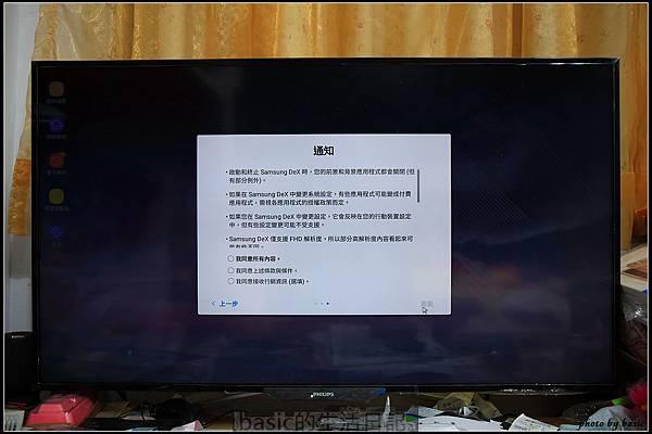 nEO_IMG_1X9C7667