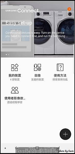 nEO_IMG_Screenshot_20171007-210223