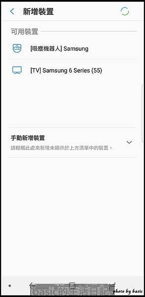 nEO_IMG_Screenshot_20171007-211705