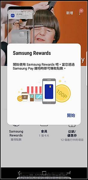 nEO_IMG_Screenshot_20171012-233614