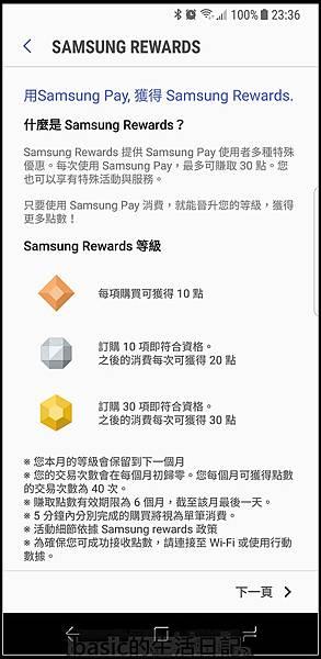 nEO_IMG_Screenshot_20171012-233626