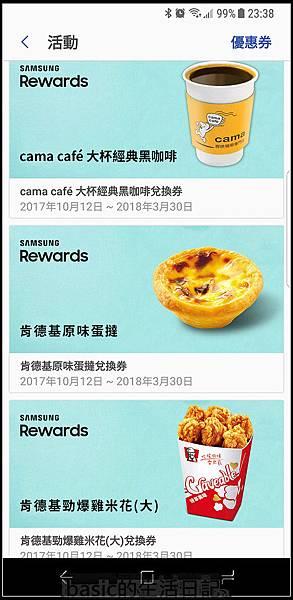 nEO_IMG_Screenshot_20171012-233811
